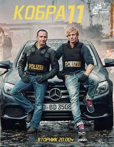 Постер на сезон 39
