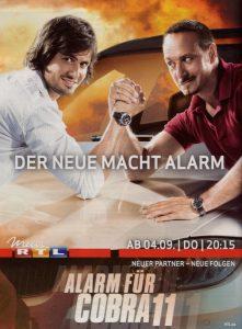 Постер на сезон 24