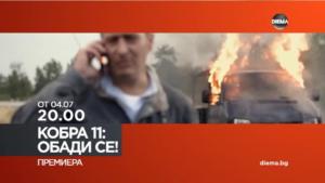 Видео постер