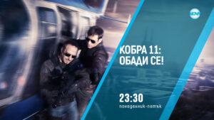Сезон 19